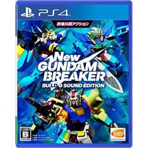 新品 PS4ソフト New ガンダムブレイカー ビルドGサウンドエディション|comgstore