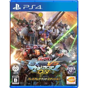 新品 PS4ソフト 機動戦士ガンダム EXTREME VS. マキシブーストON プレミアムサウンドエディション|comgstore