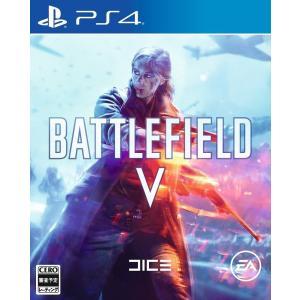 新品 PS4ソフト 『発売日前日出荷』Battlefield V|comgstore