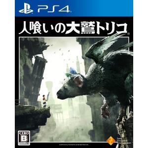 ■新品■ PS4 人喰いの大鷲トリコ 初回限定版|comgstore