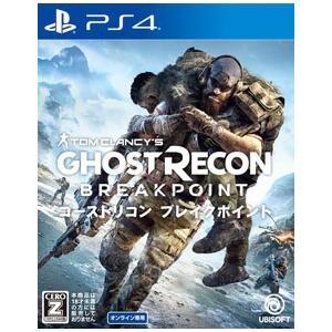 新品 PS4ソフト ゴーストリコン ブレイクポイント|comgstore