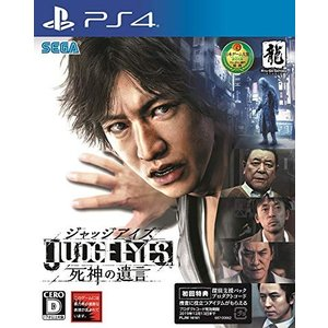 新品 PS4ソフト JUDGE EYES:死神の遺言 探偵支援パック DLC 同梱|comgstore