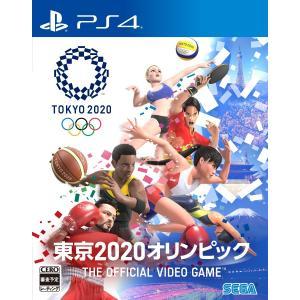 """""""東京2020オリンピック""""公式ライセンスゲームが登場! 世界的に人気の競技を15種目以上収録し、本..."""