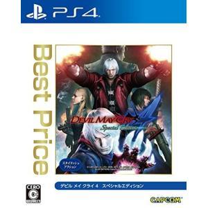 新品 PS4ソフト デビル メイ クライ4 スペシャルエディション ベストプライス|comgstore