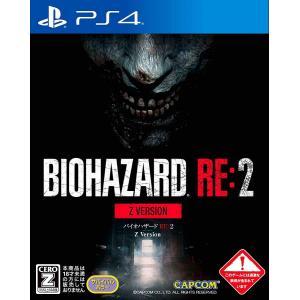 新品 PS4ソフト BIOHAZARD RE:2 Z Version 特別武器「サムライエッジ・クリスモデル」「サムライエッジ・ジルモデル」プロダクトコード同梱|comgstore