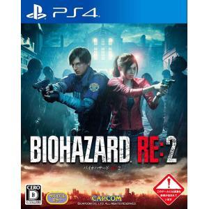 発売日前日出荷 新品 PS4ソフト BIOHAZARD RE:2 comgstore