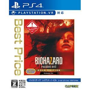 PS4ソフト  バイオハザード 7レジデントイービル ゴールド エディション グロテスクバージョン Best Price comgstore