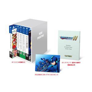 新品 PS4ソフト ロックマン&ロックマンX 5in1 スペシャルBOX PS4版 comgstore