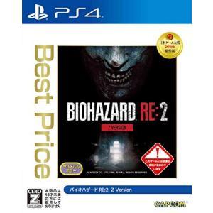 PS4ソフト  BIOHAZARD RE:2 Z Version バイオハザード RE:2 Z Version Best Price|comgstore