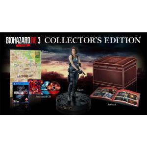 新品 PS4 BIOHAZARD RE:3 Z Version COLLECTOR'S EDITION 【CEROレーティング「Z」】(代引き不可)|comgstore