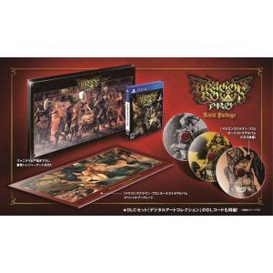 ■新品■ PS4 ドラゴンズクラウン・プロ ロイヤルパッケージ comgstore