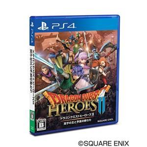 新品 PS4ソフト ドラゴンクエストヒーローズII 双子の王と予言の終わり|comgstore
