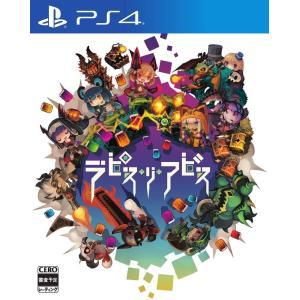 新品 PS4ソフト  ラピス・リ・アビス|comgstore