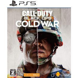 PS5ソフト  コール オブ デューティ ブラックオプス コールドウォー|comgstore