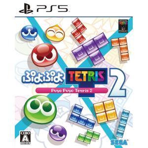 新品 PS5ソフト ぷよぷよテトリス2|comgstore