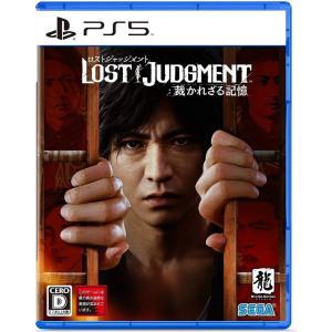 新品 PS5ソフト LOST JUDGMENT:裁かれざる記憶|comgstore
