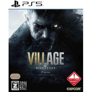 新品 PS5ソフト BIOHAZARD VILLAGE(バイオハザードヴィレッジ) Z Version PS5版|comgstore