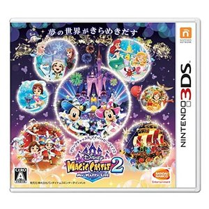 3DS 新品 ディズニー マジックキャッスル マイ・ハッピー・ライフ2 comgstore