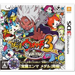 ■新品■ 3DS 妖怪ウォッチ3 スキヤキ(妖怪ドリームメダル覚醒エンマメダル同梱)|comgstore