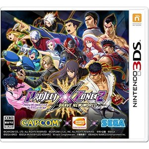 3DS 新品 PROJECT X ZONE 2:BRAVE NEW WORLD(通常版)|comgstore