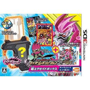 新品 3DS オール仮面ライダーライダーレボリューション 超エグゼイドボックス|comgstore