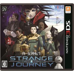 新品 3DSソフト 真・女神転生 DEEP STRANGE JOURNEY 【COMG!オリジナルステッカー付】|comgstore