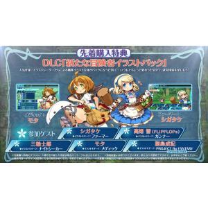 新品 3DSソフト 世界樹の迷宮X(クロス)|comgstore|02