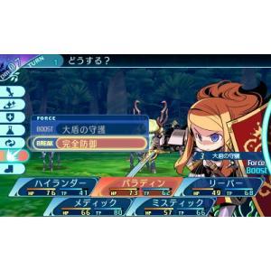 新品 3DSソフト 世界樹の迷宮X(クロス)|comgstore|04
