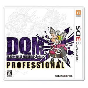 3DS 新品 ドラゴンクエストモンスターズ ジョーカー3 プロフェッショナル comgstore