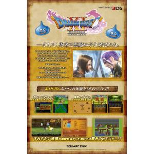 3DS 新品 ドラゴンクエスト11 過ぎ去りし...の詳細画像3