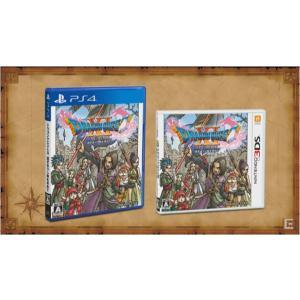 3DS版 PS4版 単品2本セット 新品 ドラ...の関連商品2