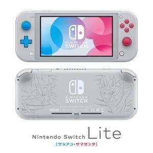 新品 Nintendo Switch Lite ザシアン・ザマゼンタ (代引き不可)(ご予約完了後の...