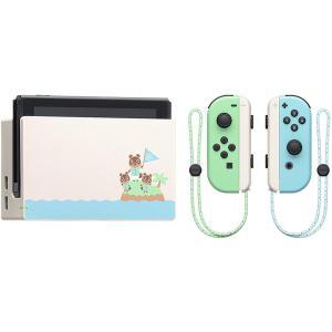 新品 Nintendo Switch あつまれ どうぶつの森セット(PayPay・クレジットカード払い限定)|comgstore|02