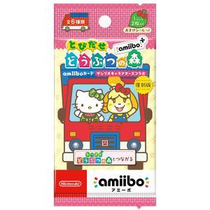 送料無料 新品 『とびだせ どうぶつの森 amiibo+』amiiboカード【サンリオキャラクターズコラボ】 1BOX(15パック入り)|comgstore