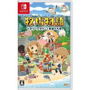 ネコポス発送 送料無料 新品 Nintendo Switchソフト 牧場物語 オリーブタウンと希望の大地|comgstore