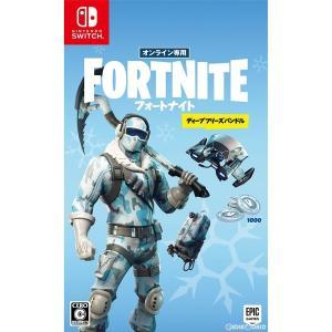 発売日前日出荷 新品 Nintendo Switchソフト フォートナイト ディープフリーズバンドル(オンライン専用)|comgstore