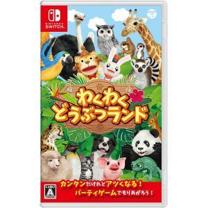 本作は、完全オリジナルのファミリー向けパーティゲーム 世代や性別を問わず親しまれているかわいい動物た...