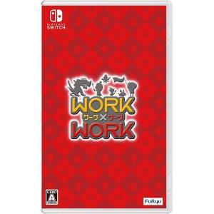 新品 Nintendo switchソフト WORK×WORK