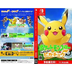 新品 Nintendo Switchソフト ポケットモンスター Let's Go! ピカチュウ|comgstore