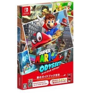 Nintendo Swtichソフト『スーパーマリオ オデッセイ』に、旅に役立つ知識を詰め込んだガイ...