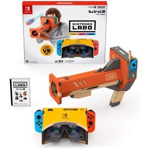 送料無料 Nintendo Switchソフト  Nintendo Labo Toy-Con 04: VR Kit ちょびっと版(バズーカのみ)|comgstore