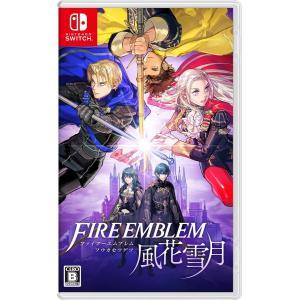 新品 Nintendo Switchソフト ファイアーエムブレム 風花雪月