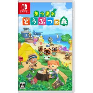 新品 Nintendo Switchソフト あつまれ どうぶつの森(代引き不可)(ご注文確定後のキャンセルはできません)|comgstore