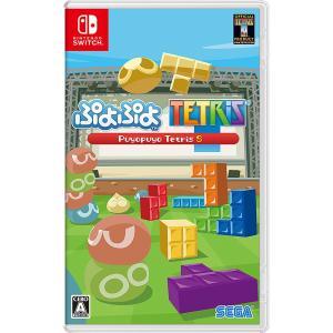 新品 Nintendo switchソフト ぷよぷよテトリスS|comgstore