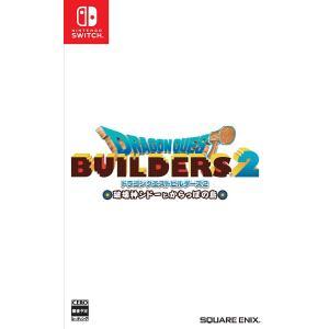 発売日前日出荷 新品 Nintendo switchソフト ドラゴンクエストビルダーズ2 破壊神シドーとからっぽの島 【早期購入特典付き】|comgstore