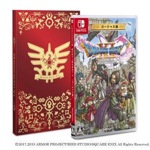 新品 Nintendo Switchソフト ドラゴンクエストXI 過ぎ去りし時を求めて S ゴージャ...