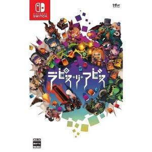 発売日前日出荷 新品 Nintendo Switchソフト  ラピス・リ・アビス|comgstore