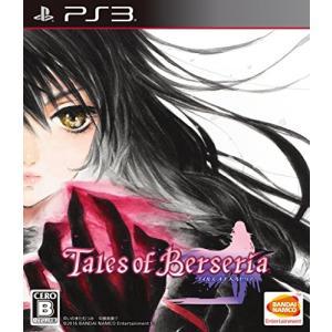 中古 PS3ソフト テイルズ オブ ベルセリア|comgstore