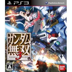 中古 PS3ソフト ガンダム無双3|comgstore