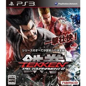 中古 PS3ソフト 鉄拳タッグトーナメント2|comgstore
